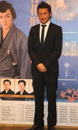 「松竹花形歌舞伎」の製作発表会見に出席した、主演の中村獅童 (c)KYODONEWS