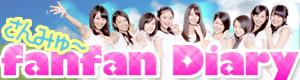 banner_sunmyu_300x80
