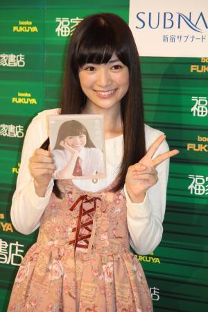 優希美青の画像 p1_16