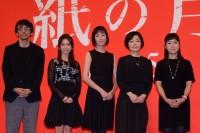 (左から)吉田大八監督、大島優子、宮沢りえ、小林聡美、角田光代さん