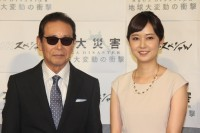 タモリ(左)と上條倫子アナウンサー