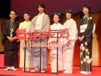 (左から)周防正行監督、田畑智子、長谷川博己、上白石萌音、富司純子、草刈民代