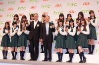 「HTC」新端末の製品アンバサダーを務める乃木坂46ほか