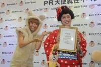 若槻千夏(左)とKABA.ちゃん