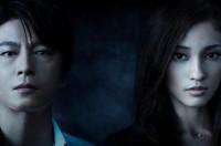 「連続ドラマW 悪貨」は11月放送スタート