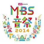 uP!!! presents MBS音祭2014