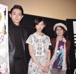 (左から)菅田将暉、森川葵、風間志織監督