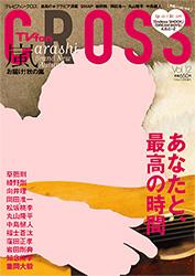 TVfanCROSS Vol.12