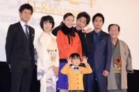 (左から)深川栄洋監督、富司純子、新垣結衣、寺田心、大泉洋、中村蒼、小松政夫