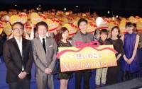 (左から)平川雄一朗監督、鹿賀丈史、広末涼子、岡田将生、巨勢竜也、木南晴夏、松井愛莉
