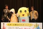 (左から)山崎貴監督、ミギー、ふなっしー、染谷将太