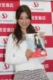 出版記念イベントに登場した小倉優子