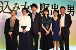 (左から)樹木希林、満島ひかり、大泉洋、戸田恵梨香、内山理名、原田眞人監督