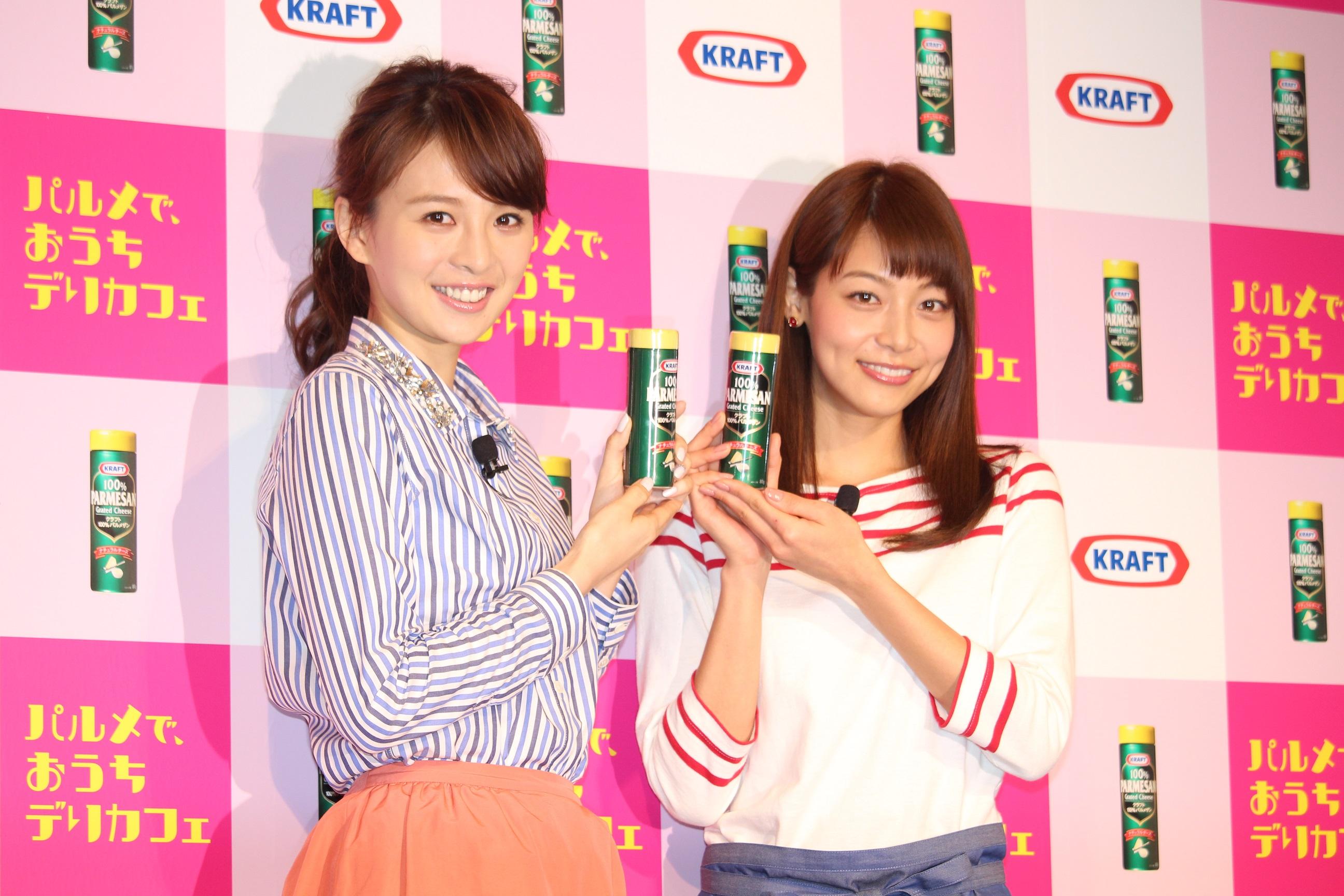 相武紗季の恋愛は「いちず」  親友・舞川あいくと女子会トーク