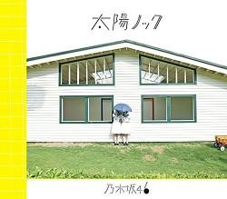 【先ヨミ】乃木坂46、生駒里奈がセンターの夏ソングが1位を走る! 画像1