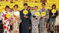 (左から)原幹恵、内藤理沙、瀬戸康史、武井咲、小泉孝太郎、花岡なつみ