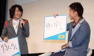 友情度測定テストに挑んだ神木隆之介(左)と佐藤健