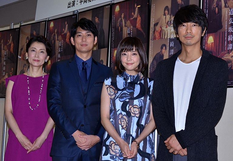 (左から)一路真輝、平岡祐太、倉科カナ、眞島秀和