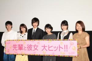 (左から)戸塚純貴、小島梨里杏、志尊淳、芳根京子、水谷果穂、池田千尋監督