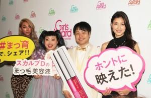 (左から)GENKING、渡辺直美、井上裕介、橋本マナミ