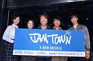 (左から)東風万智子、松浦雅、筧利夫、水田航生、藤井隆