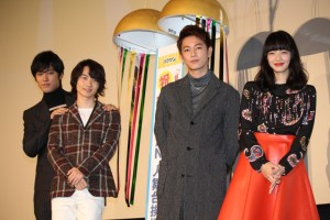 (左から)桐谷健太、神木隆之介、佐藤健、小松菜奈