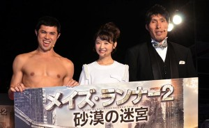 イベントに出席した(左から)小島よしお、おのののか、篠原信一氏