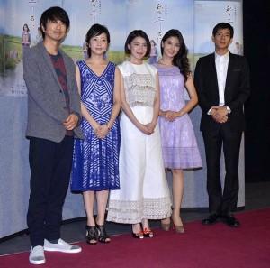 (左から)眞島秀和、木南晴夏、村川絵梨、中島歩
