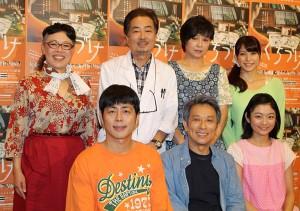 (前列左から)宅間孝行、金田明夫、森田涼花、(後列左から)柴田理恵、大和田獏、かとうかず子、上原多香子