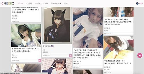 アイドル応援アプリ『CHEERZ』WEB版を正式オープン ポイント増量キャンペーンも 画像1