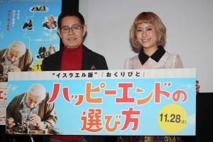 トークショーを行った加藤茶(左)とIMALU