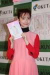 女子限定の握手会に登場したAKB48の島崎遥香