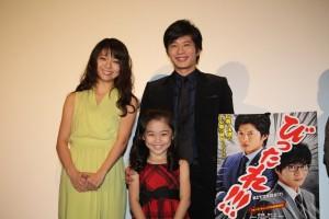 (左から)森カンナ、岩崎未来、田中圭