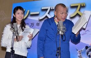 マスコミ向けにアフレコを行った笑福亭鶴瓶、木村文乃
