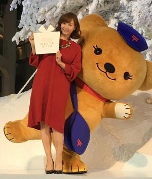 日本郵便のキャラクター「ぽすくま」に、家族へのメッセージを預ける
