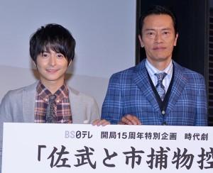 制作発表に出席した小池徹平(左)と遠藤憲一