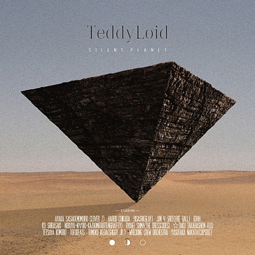 TeddyLoid 新アルバム『SILENT PLANET』柴咲コウ/KOHH参加曲先行配信スタート 画像1