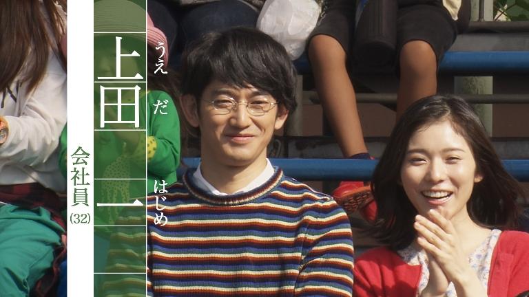 新CM「デートで1UP」篇の瑛太(左)と松岡茉優