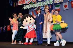 (左から)パパイヤ鈴木、ローラ、まる子、中川大志、劇団ひとり、渡辺直美
