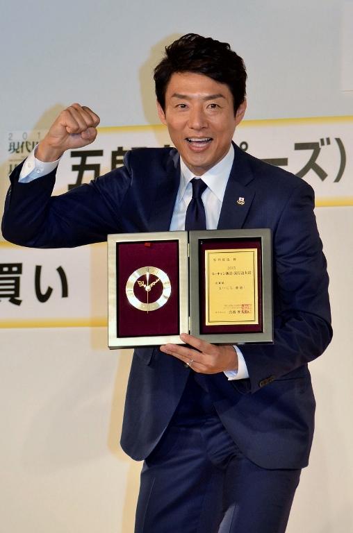 熱い言葉で感謝を述べた松岡修造氏