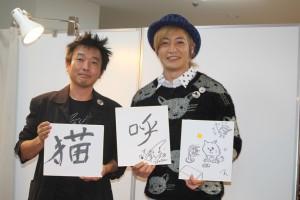 山本透監督(左)とつるの剛士