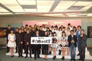 AKB48をはじめ、勢ぞろいした「レコード大賞」出場者