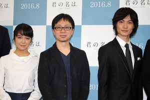 (左から)上白石萌音、新海誠監督、神木隆之介