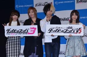 (左から)内田彩、緒方恵美、歌広場淳、石田晴香