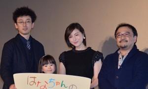 (左から)滝藤賢一、赤松えみな、広末涼子、阿久根知昭監督