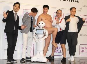 (左から)中田敦彦、藤森慎吾、Pepper、とにかく明るい安村、たかし、斎藤司