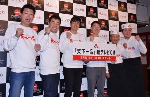 (左から)西川晃啓、堤下敦、徳井義実、福田充徳、木村勉社長、エハラマサヒロ