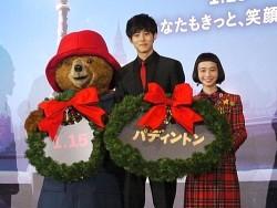 松坂桃李 『パディントン』舞台挨拶で自身が吹替を務めたクマのパディントンにべた惚れ 画像1
