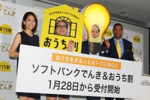 (左から)内田恭子、トレンディエンジェルのたかしと斎藤司、ダンテ・カーヴァー
