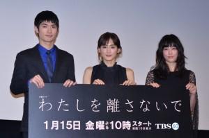 舞台あいさつに登壇した(左から)三浦春馬、綾瀬はるか、水川あさみ